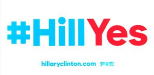 #Hill Yes
